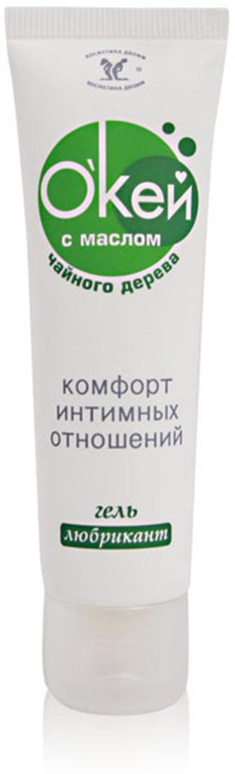 Биоритм Гель-любрикант О`Кей с маслом чайного дерева, 50 г биоритм гель любрикант о кей аромат клубничка 50 г