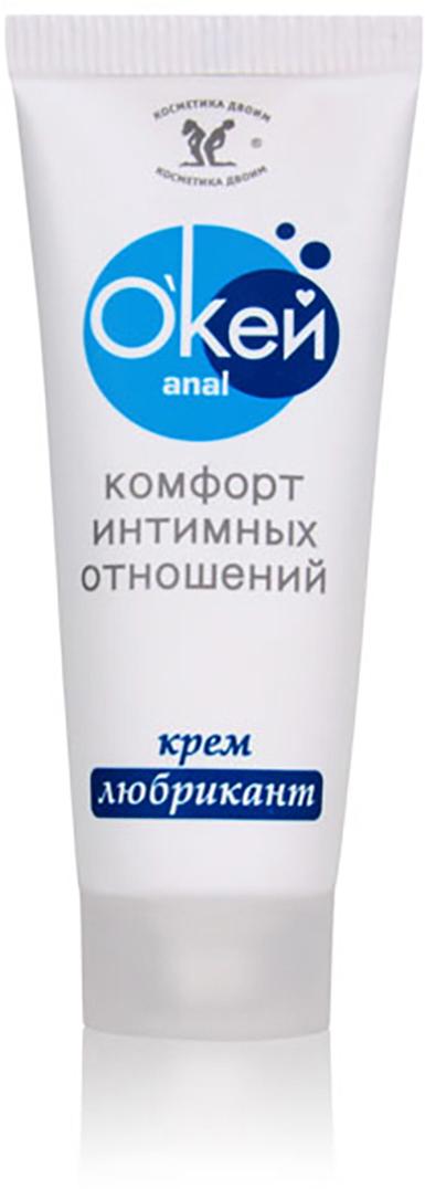 Биоритм Крем-любрикант анальный О`Кей Anal, 15 г shunv тест полоска на беременность 1 5 шт