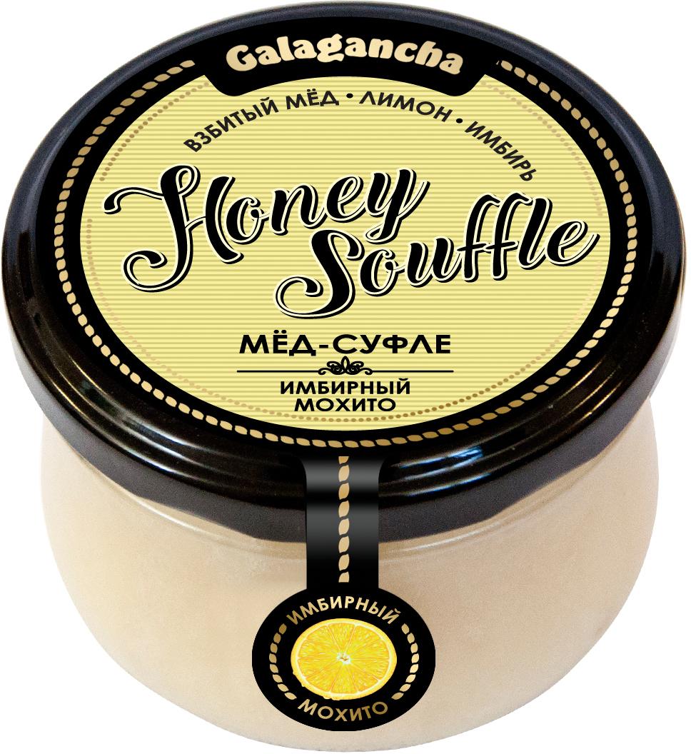 Galagancha Мед-суфле имбирный мохито, 220 г peroni фестиваль мед суфле подарочный набор 3 шт по 30 г
