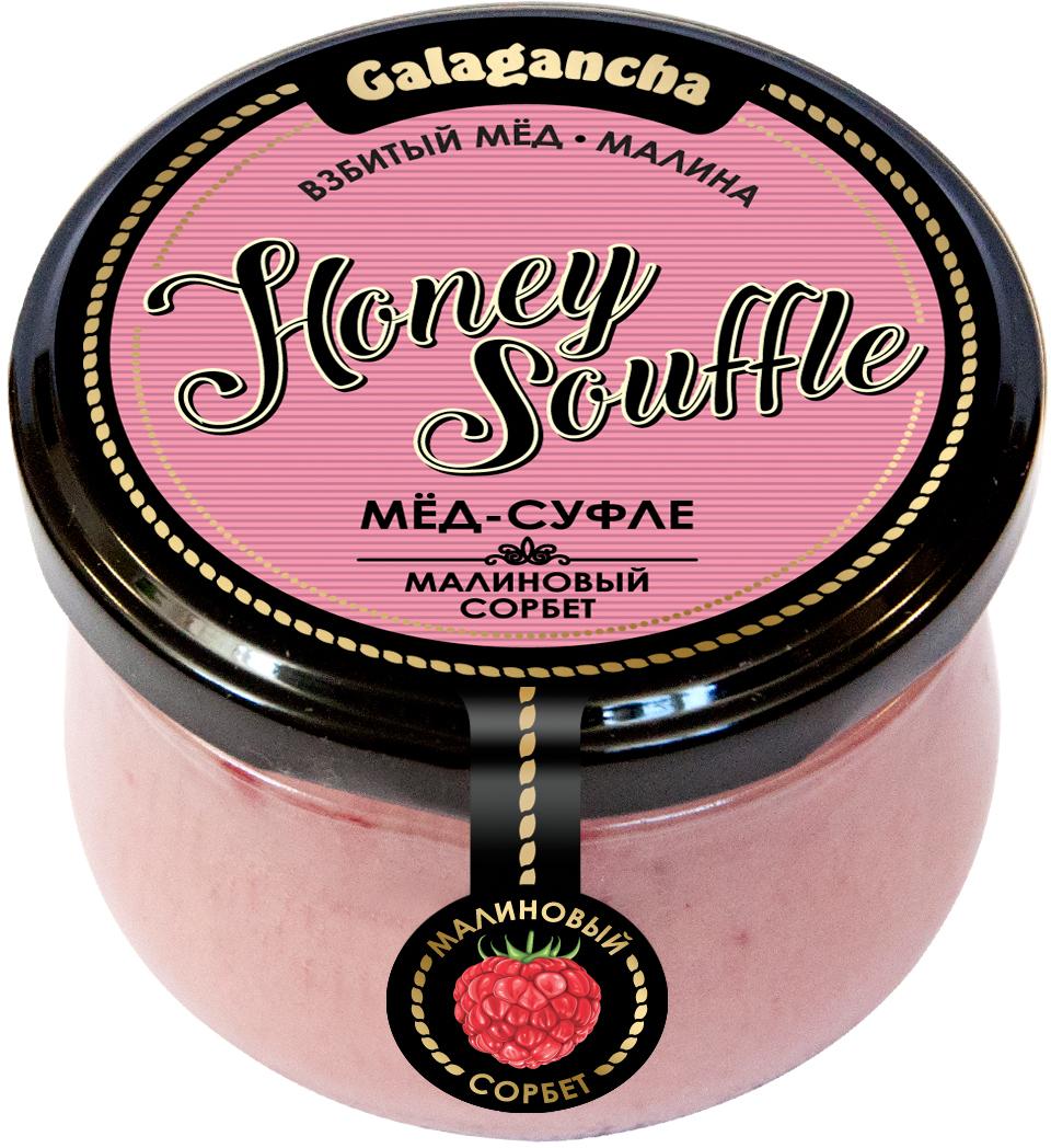 Galagancha Мед-суфле малиновый сорбет, 220 г candy lane мед лимон и малина фруктовые леденцы 200 г