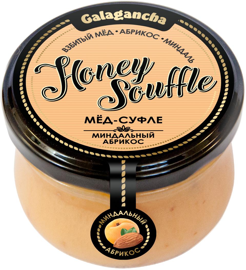Galagancha Мед-суфле миндальный абрикос, 220 г мыло svoboda целебный мед и комплекс масел 250 мл суфле банка