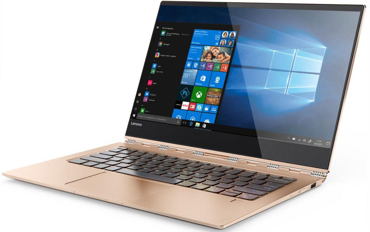 Lenovo Yoga 920-13IKB, Cuprum (80Y7001TRK)80Y7001TRKПризнанная во всем мире производительность, изысканный дизайн и поддержка технологий с эффектомприсутствия - Lenovo Yoga 920 действительно задает высочайшие стандарты. Ноутбук в ультратонком корпусепоможет эффективно работать каждый день благодаря высокопроизводительному процессору, функциямголосового управления через микрофон дальнего радиуса действия, практически безрамочному дисплею,опциональному цифровому стилусу высокой точности и многому другому. Выделяйтесь на фоне остальных.Lenovo существенно упростили форму и уменьшили нагруженность ноутбука Yoga 920 (13) визуальнымиэлементами, чтобы сделать его корпус еще тоньше.Уникальная поворотная конструкция по типу часового браслета позволяет в любой момент выбрать удобноеположение экрана ноутбука Lenovo Yoga 920 (13). Шарнирное соединение отличается достаточнымсопротивлением, чтобы надежно фиксировать экран в нужном положении. В поворотную конструкцию встроена антенна Wi-Fi и вентиляционные отверстия для равномерного охлаждениявсех поверхностей. Вам будет комфортно работать, даже если поставите ноутбук на колени. Такая конструкциянаилучшим образом защищает процессор от попадания пыли. Познакомьтесь с Кортаной - персональным помощником с голосовым управлением. В любое время суток онаготова ответить на любой вопрос, открыть нужное приложение, создать напоминание и выполнить множестводругих задач.Ноутбук Lenovo Yoga 920 (13) умеет отвечать на заданные вслух вопросы и реагирует на команды в режимеожидания, даже если вы находитесь на расстоянии до 4 метров!Благодаря Constant Connect ноутбук Lenovo Yoga 920 (13) будет загружать сообщения электронной почты,проигрывать музыку и принимать звонки в Skype даже в режиме ожидания. Вам больше не придется тратитьдрагоценное время на загрузку.Невероятное качество звучания с эффектом присутствия благодаря технологии Dolby Atmos, которая создаеттрехмерное звуковое пространство: звук при прослушивании в наушниках словно струится со вс