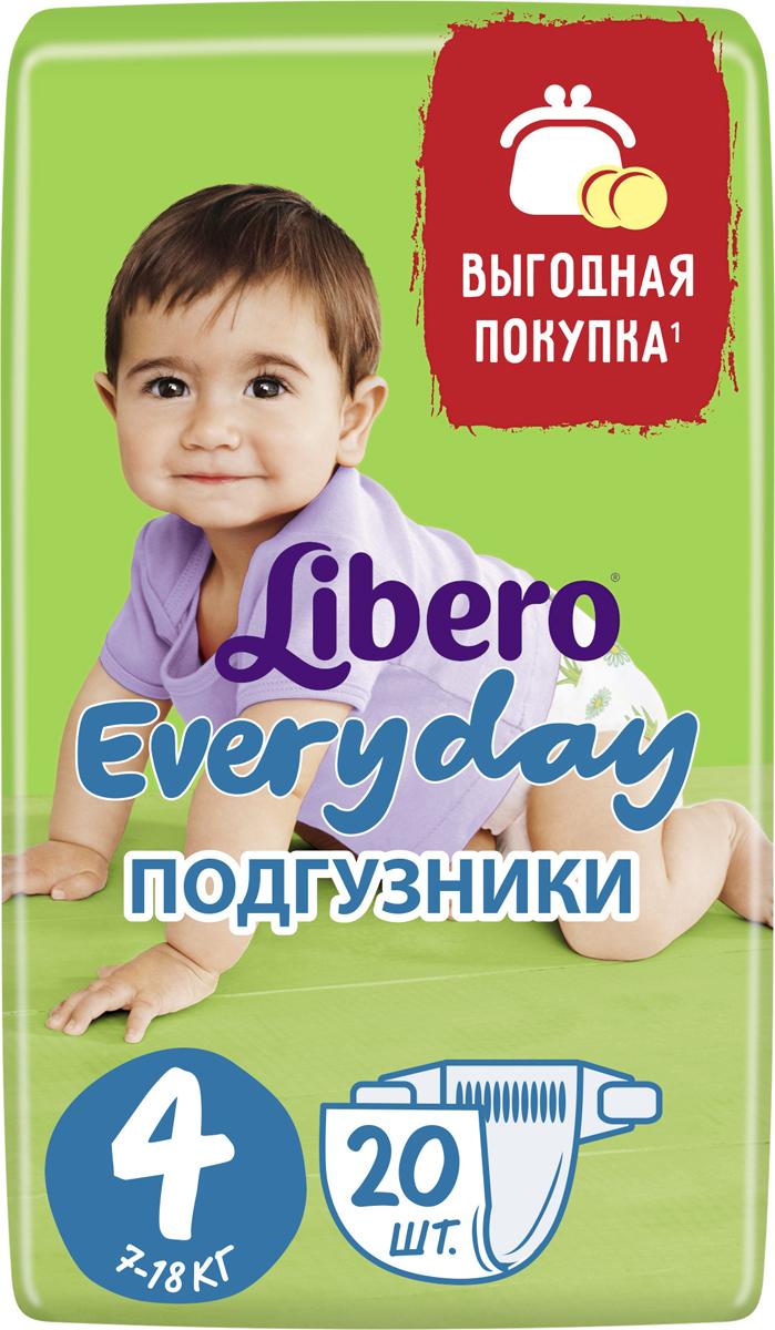 Libero Подгузники Everyday Size 4 (7-18 кг) 20 шт