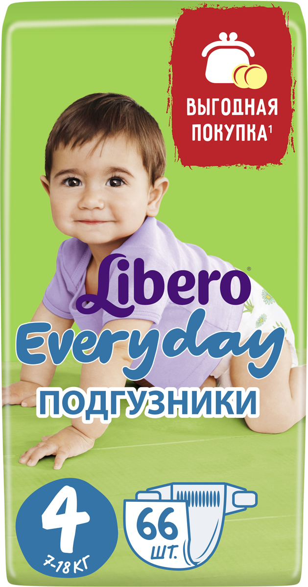 Libero Подгузники Everyday Size 4 (7-18 кг) 66 шт подгузники libero every day макси 7 18 кг 66 шт