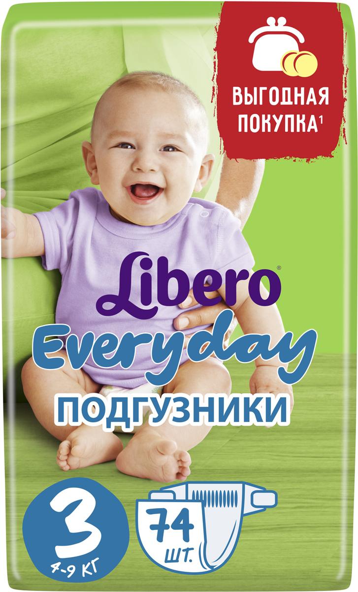 Libero Подгузники Everyday Size 3 (4-9 кг) 74 шт libero подгузники everyday size 5 11 25 кг 38 шт