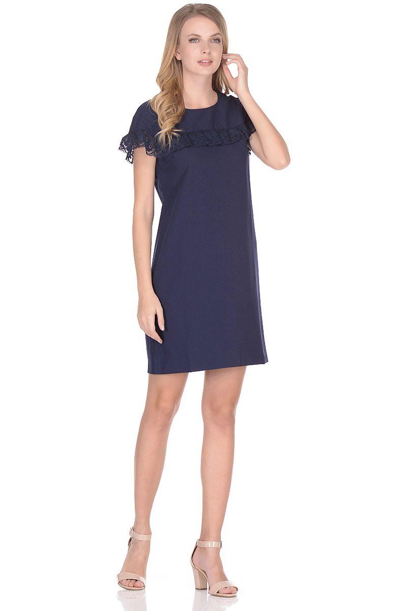 Платье женское Baon, цвет: синий. B458004_Dark Navy. Размер L (48)B458004_Dark Navy