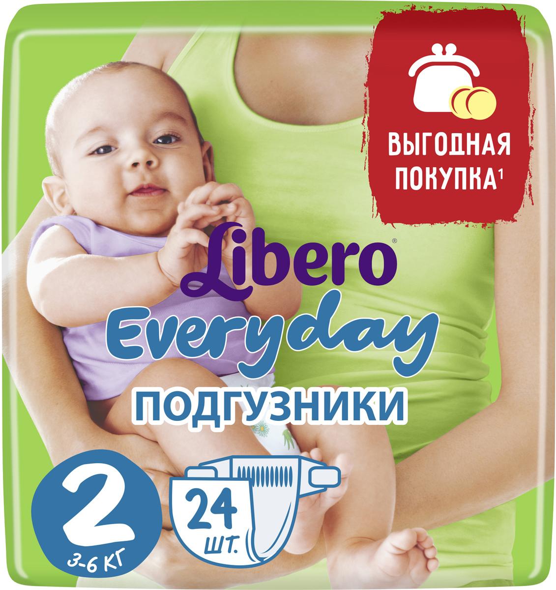 Libero Подгузники Everyday Size 2 (3-6 кг) 24 шт libero подгузники everyday size 5 11 25 кг 38 шт