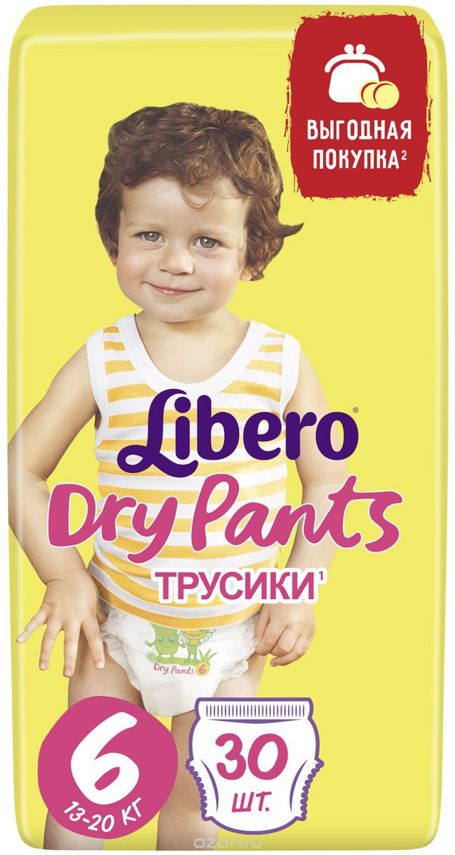 Libero трусики-подгузники Dry Pants Size 6 (13-20 кг) 30 шт libero трусики подгузники dry pants size 4 7 11 кг 34 шт