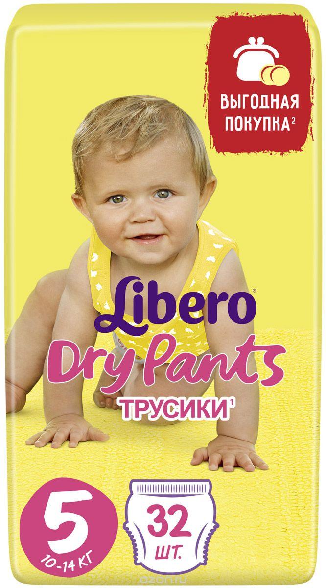 Libero трусики-подгузники Dry Pants Size 5 (10-14 кг) 32 шт трусики подгузники libero dry pants 5 10 14 кг 50 шт