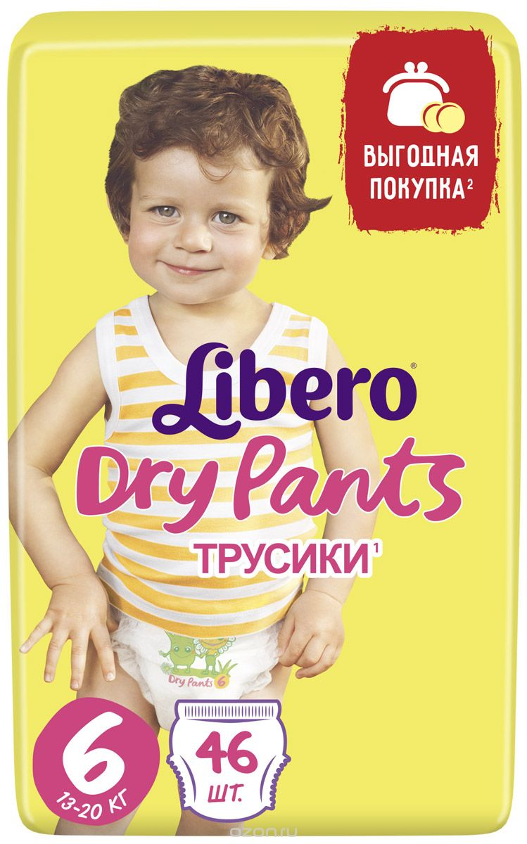 Libero Трусики-подгузники Dry Pants Size 6 (13-20 кг) 46 шт nuckily bk277 outdoor cycling man s quick dry dacron lycra short pants black size xl