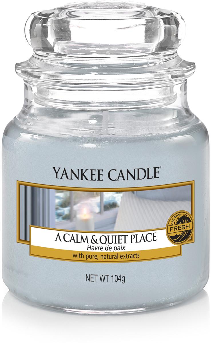 Свеча ароматизированная Yankee Candle Тишина и спокойствие, 104 г автомобильные ароматизаторы yankee candle авто ароматизатор стик ночной жасмин car vent stick midnight jasmine