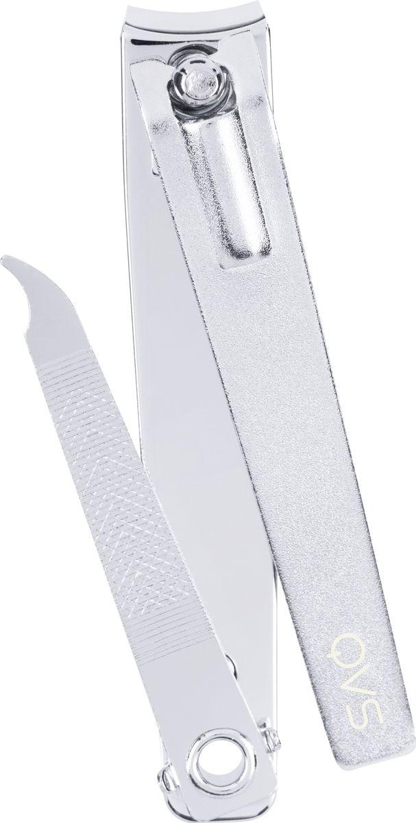 QVS Кусачки для педикюра. 82-10-1615 qvs набор инструментов кусачки маникюрные кусачки педикюрные пилочка для ногтей пинцет