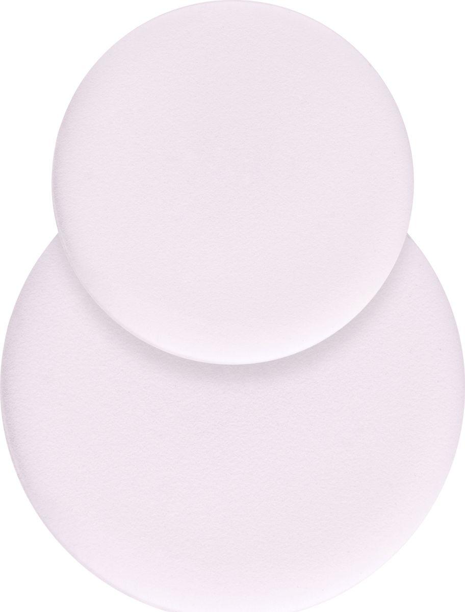 QVS Двусторонние спонжи для макияжа, 2 шт. 82-10-1712 qvs очищающие спонжи для лица 2 шт 82 10 1719