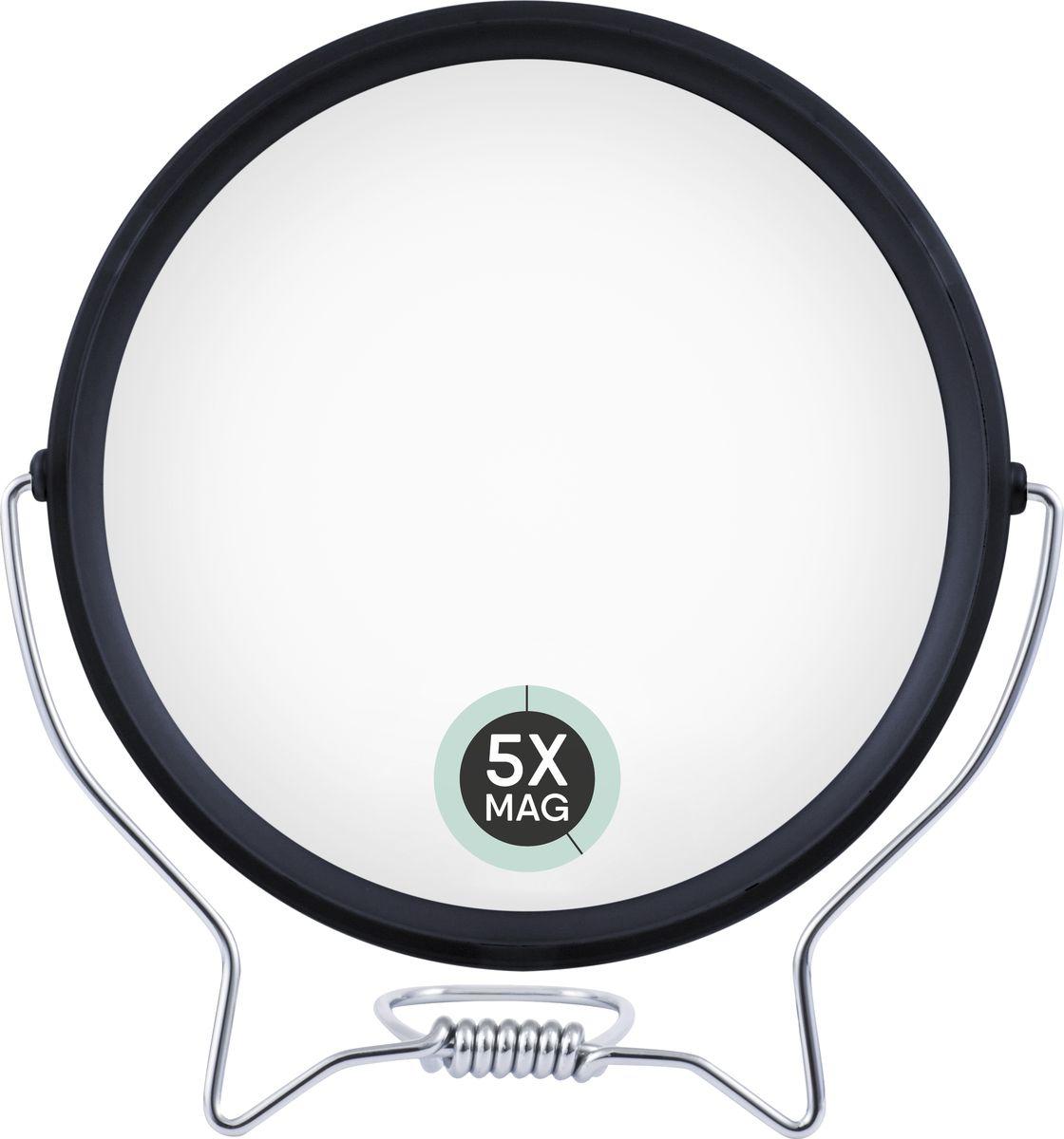 QVS Зеркало для макияжа и бритья. 82-10-1732 qvs зеркало для макияжа с 10 кратным увеличением 82 10 1733