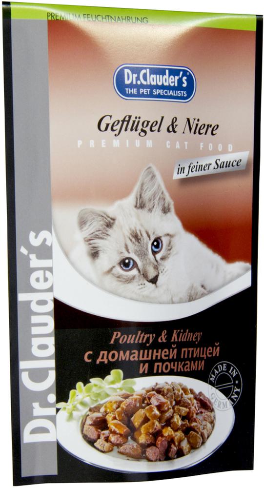 Корм консервированный Dr. Clauders для кошек, с домашней птицей и почками, 100 г00300350Ингредиенты: мясо и мясные продукты (мин.4% птица, мин.4% почки), крупы, минералы, сахар. Содержание основных питательных веществ: Протеин 7,5% Жиры 4,5% Клетчатка 0,5% Влажность 81%
