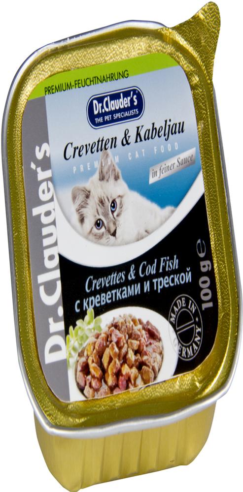 """Корм консервированный """"Dr. Clauder's"""" для кошек, с креветкой и треской, 100 г"""