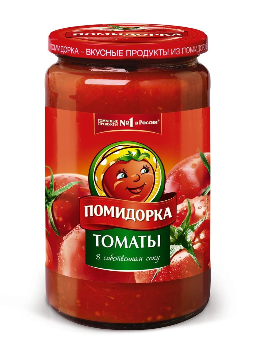 Помидорка Томаты в соку, 720 мл lorado томаты маринованные 720 мл