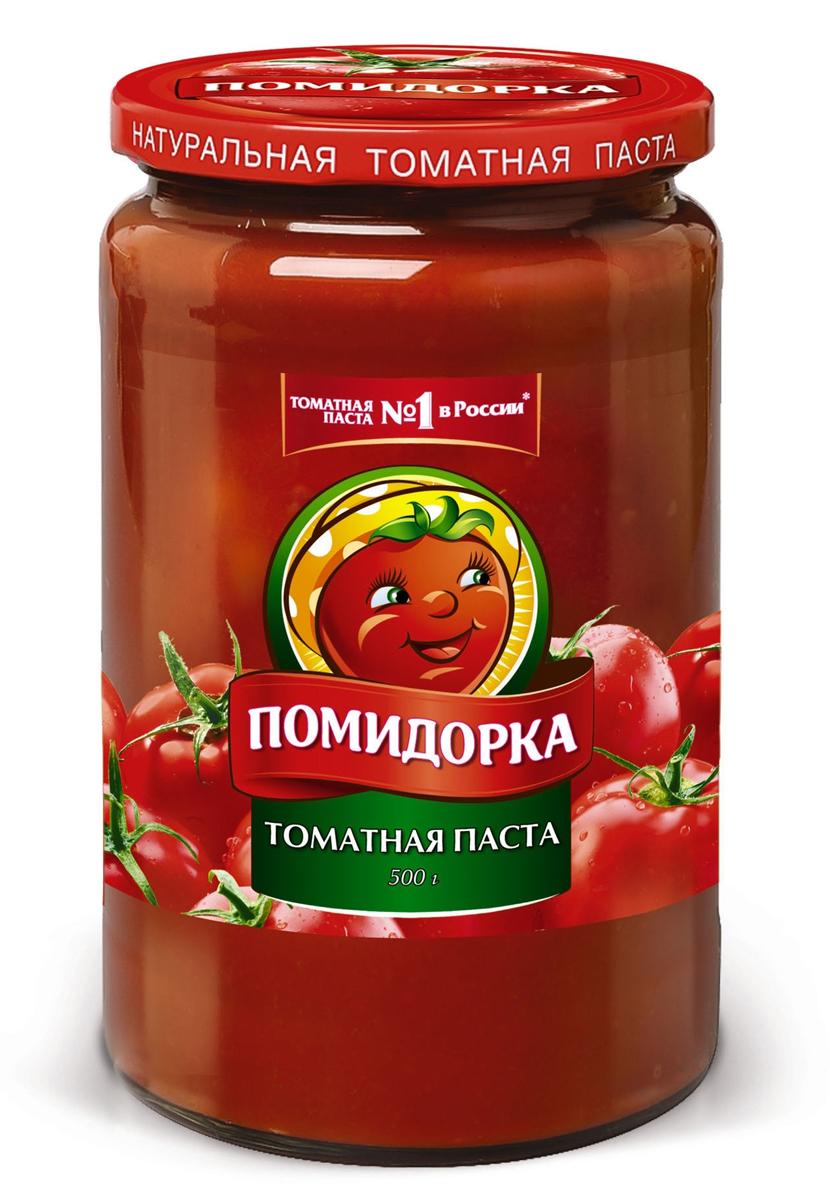 Помидорка томатная паста, 500 г томатная паста помидорка 250мл
