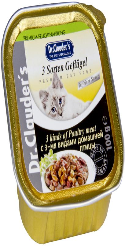 Корм консервированный Dr. Clauder's для кошек, с тремя видами домашней птицы, 100 г dr oetker пикантфикс для грибов 100 г