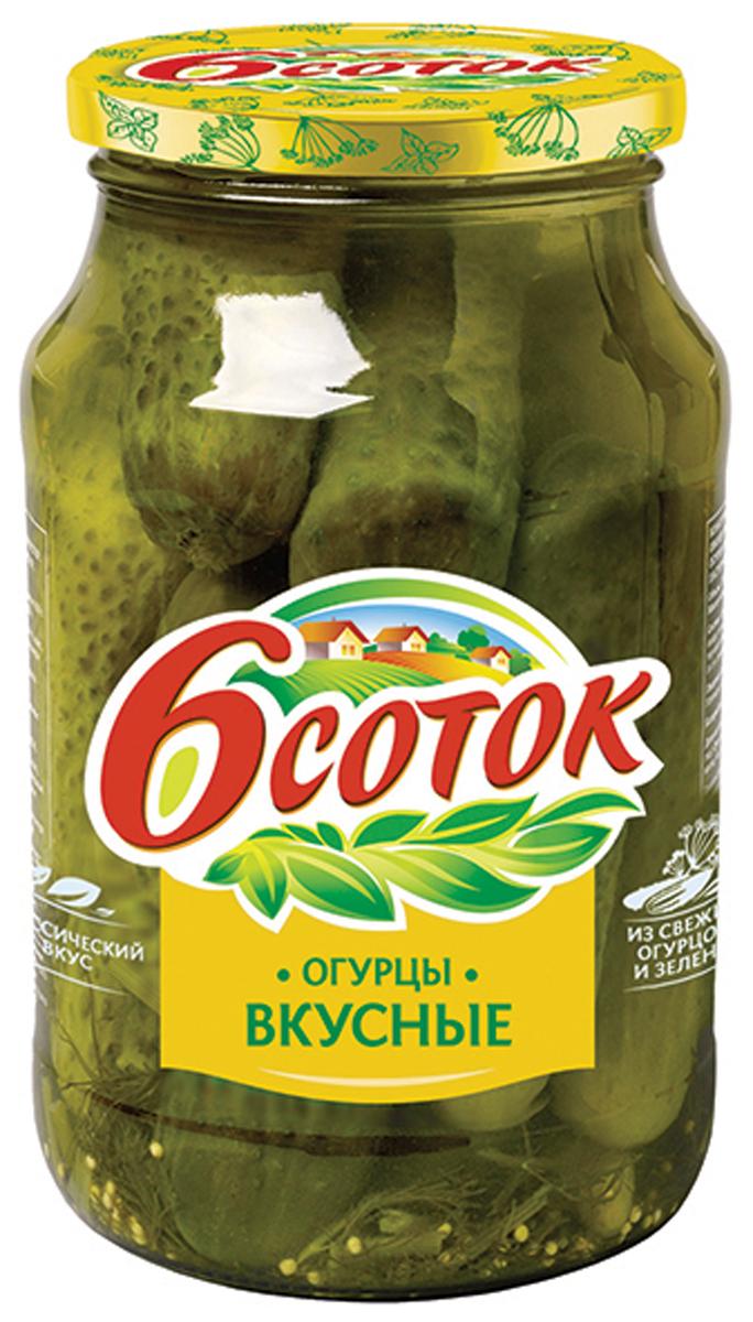 Шесть соток Огурцы Вкусные, 950 г веселая грядка огурчики соленые бочковые 950 г
