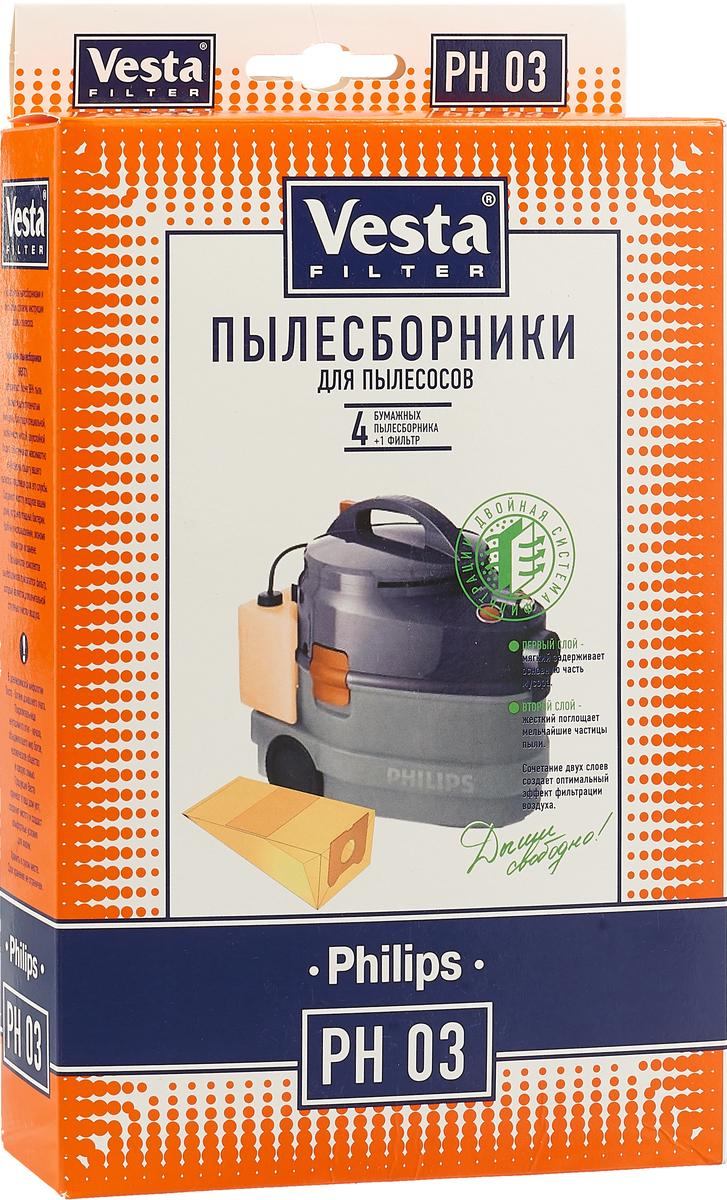 Vesta filter PH 03 комплект пылесборников, 4 шт41164Пылесборники бумажные (4 шт. + фильтр) для пылесосов: Philips: Triathlon 1300, 2000, HR6813- 6955, Marathon, Duathlon /Уважаемые клиенты! Обращаем ваше внимание на то, что упаковка может иметь несколько видов дизайна. Поставка осуществляется в зависимости от наличия на складе.