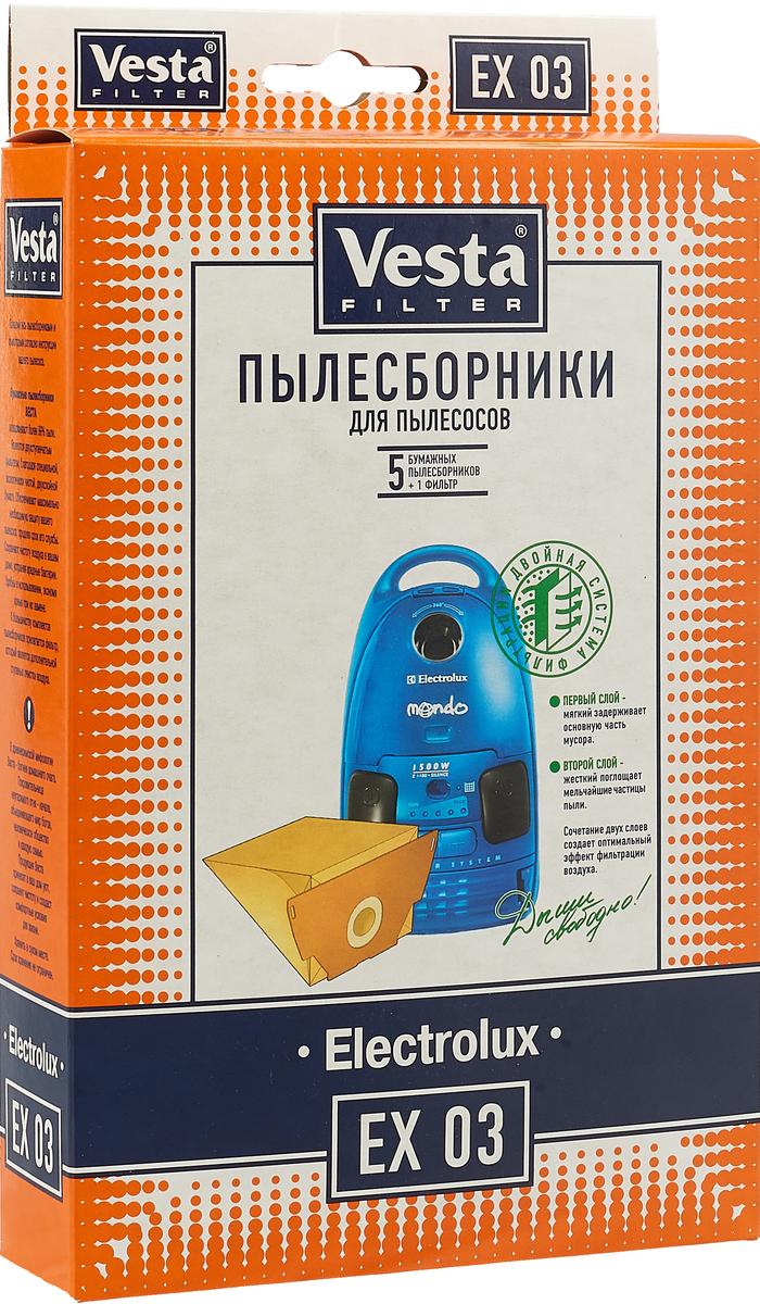 Vesta filter EX 03 комплект пылесборников, 5 шт