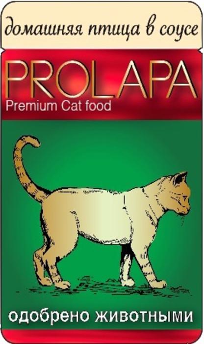Корм консервированный Prolapa для кошек, домашняя птица в соусе, 100 г505001Содержание основных питательных веществ: Протеин 8.0% Жир 4.5% Клетчатка 0.3% Влага 82.0% Ингредиенты: Мясо и продукты животного происхождения (4% домашней птицы), злаки, рыба и рыбные продукты, экстракты растительного белка, минеральные вещества, сахар.