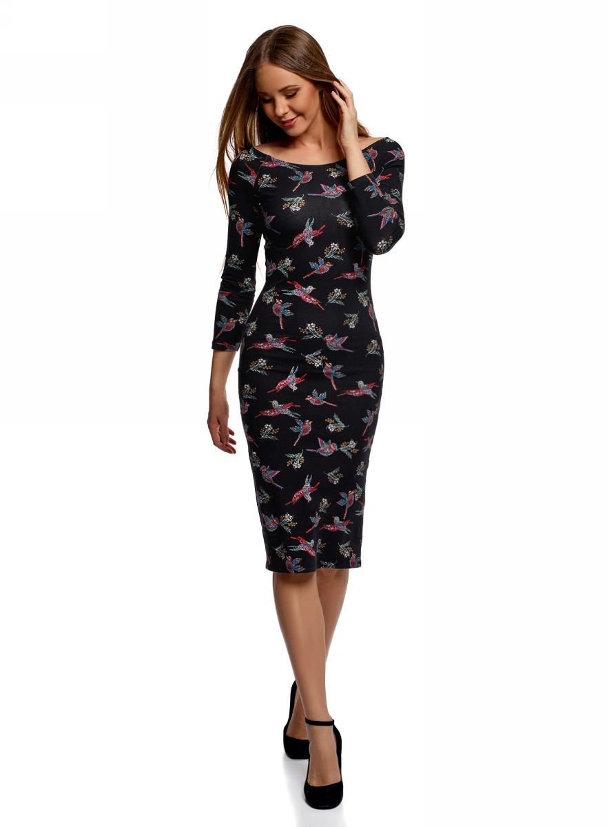Платье oodji Ultra, цвет: черный. 14017001-6/47420/2941G. Размер S (44) платье oodji ultra цвет сиреневый 14017001 6b 47420 8000n размер xl 50