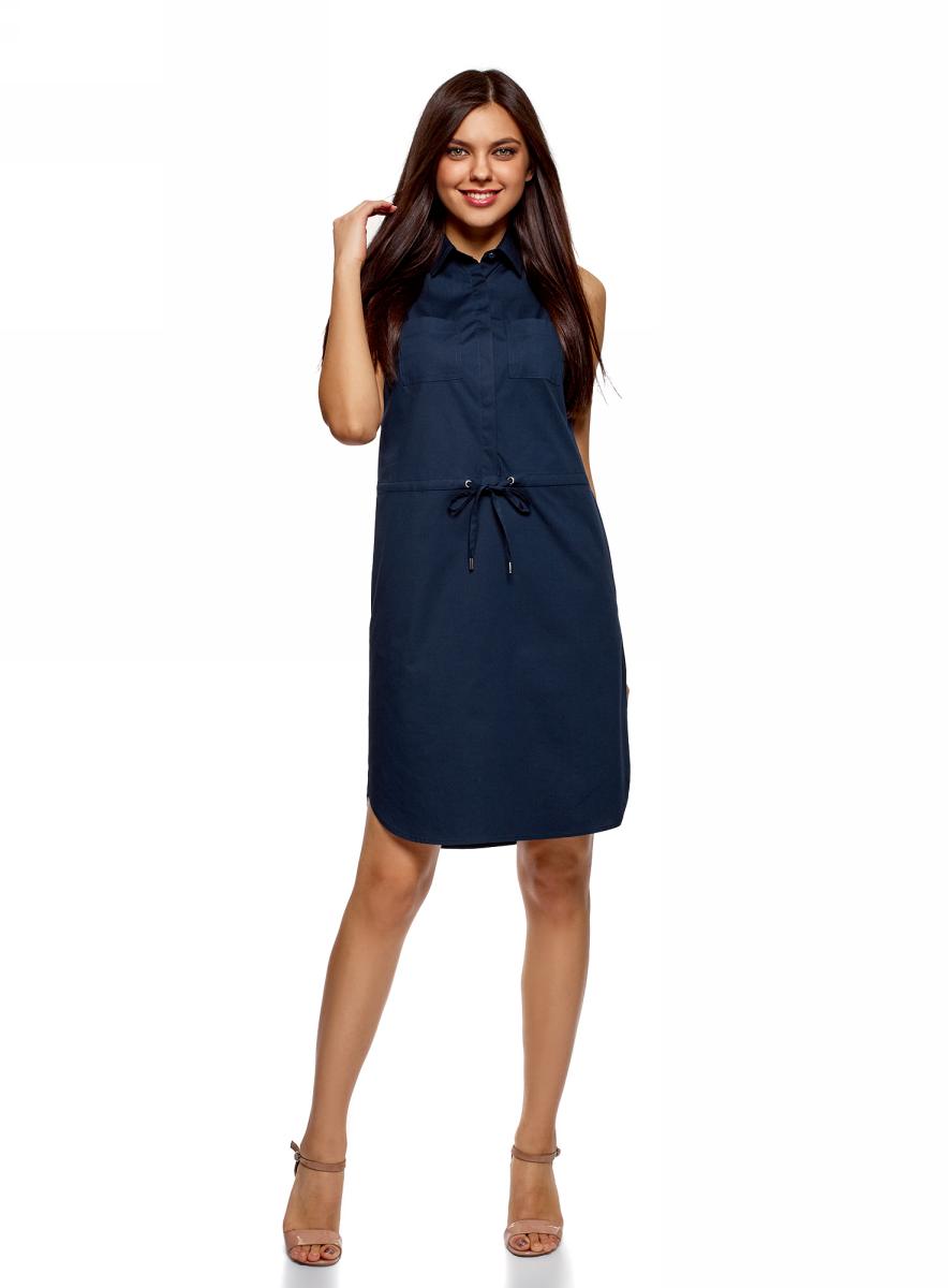 Платье oodji Ultra, цвет: темно-синий. 11901147-5B/42468/7900N. Размер 34 (40-170)