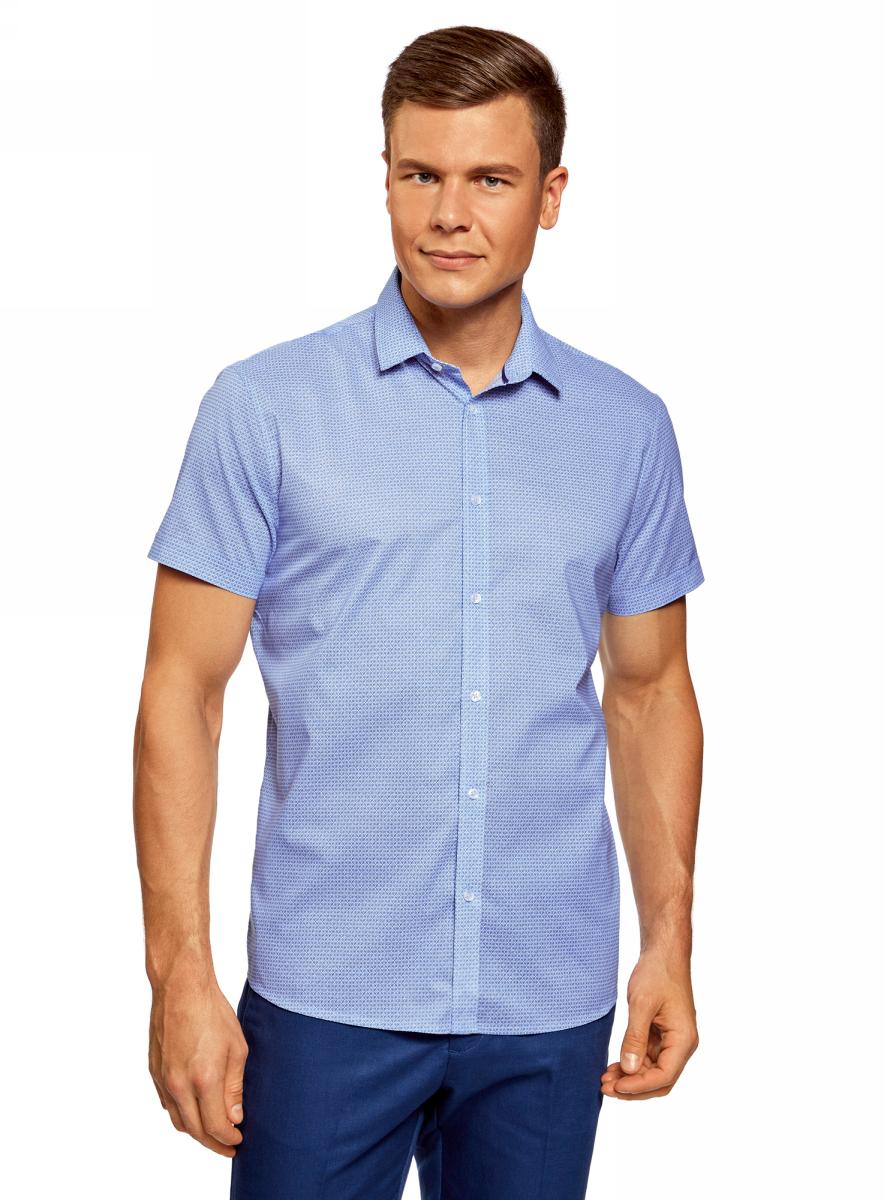 Рубашка мужская oodji Lab, цвет: белый, темно-синий. 3L210048M/24967N/1079G. Размер 38 (44-182)3L210048M/24967N/1079GРубашка мужская oodji Lab выполнена из натурального хлопка. Модель с отложным воротником и короткими рукавами застегивается на пуговицы.