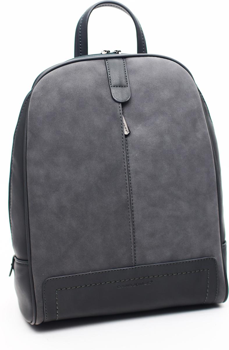 Рюкзак женский David Jones, цвет: серый. СМ3556D/GREY