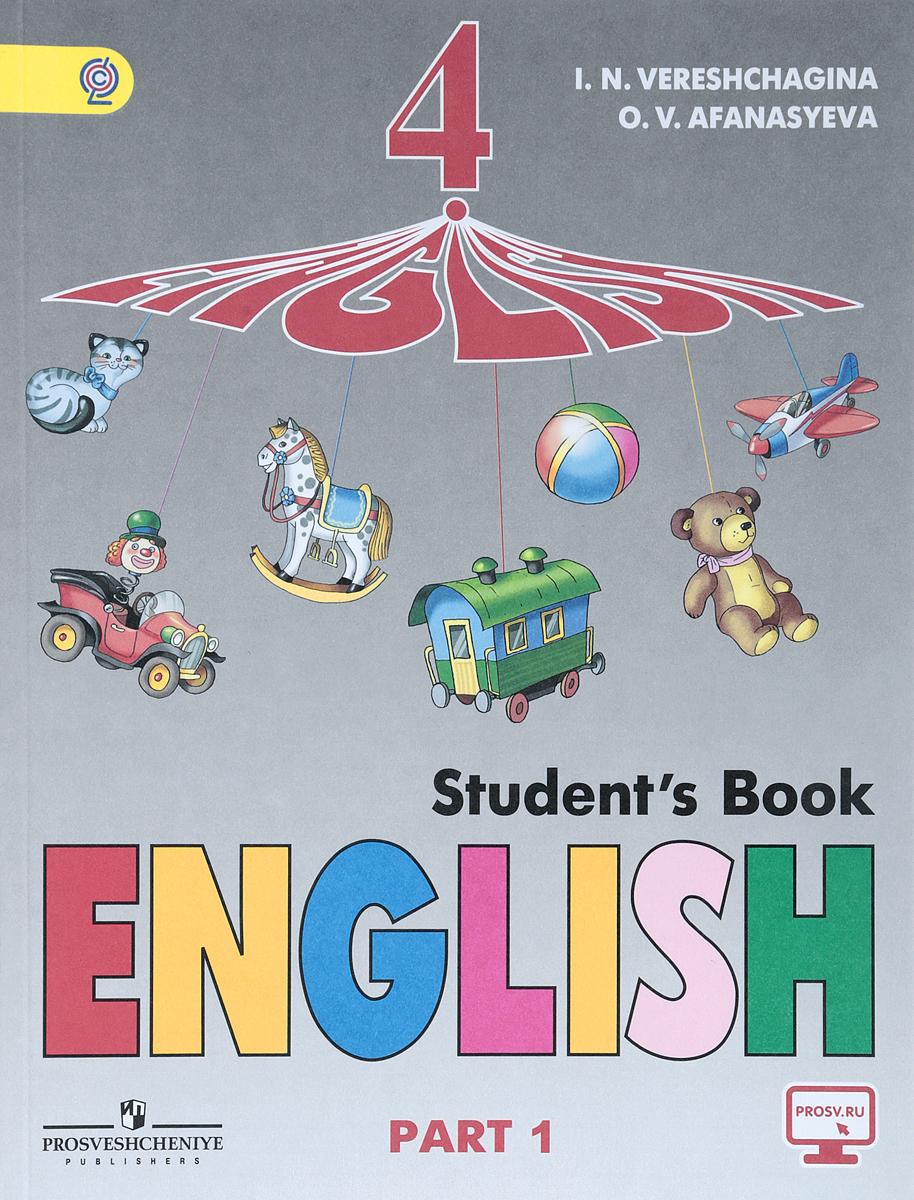 все цены на И. Н. Верещагина, О. В. Афанасьева English 4: Student's Book: Part 1 / Английский язык. 4 класс. Учебник. В 2 частях. Часть 1