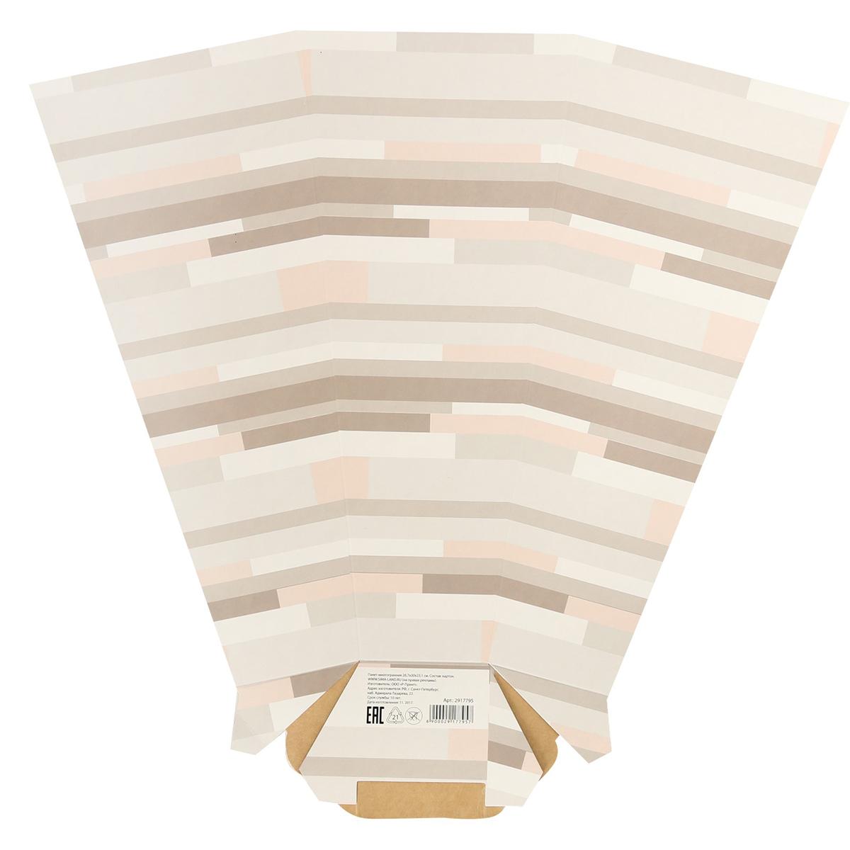 Пакет-многогранник Дарите Счастье Полоски, 26,7 х 30 х 23,1 см2917795Любой подарок начинается с упаковки. Что может быть трогательнее и волшебнее, чем ритуал разворачивания полученного презента. И именно оригинальная, со вкусом выбранная упаковка выделит ваш подарок из массы других. Она продемонстрирует самые теплые чувства к виновнику торжества и создаст сказочную атмосферу праздника.