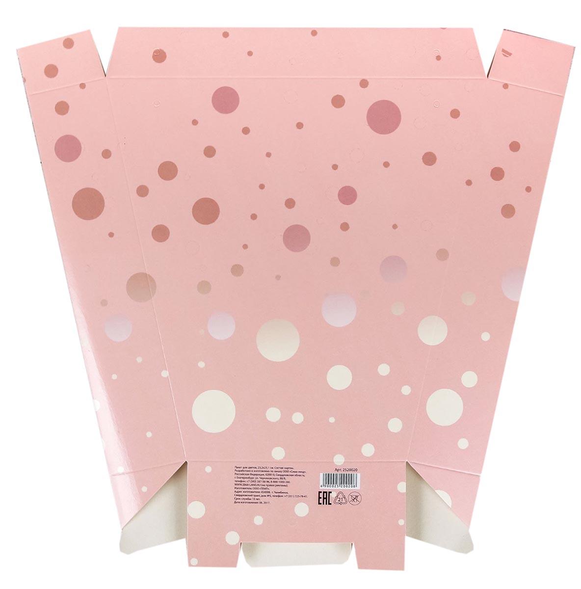 Коробка-пакет Дарите Счастье Сверкающие капли, с атласными лентами, для цветов3090145Любой подарок начинается с упаковки. Что может быть трогательнее и волшебнее, чем ритуал разворачивания полученного презента. И именно оригинальная, со вкусом выбранная упаковка выделит ваш подарок из массы других. Она продемонстрирует самые теплые чувства к виновнику торжества и создаст сказочную атмосферу праздника.