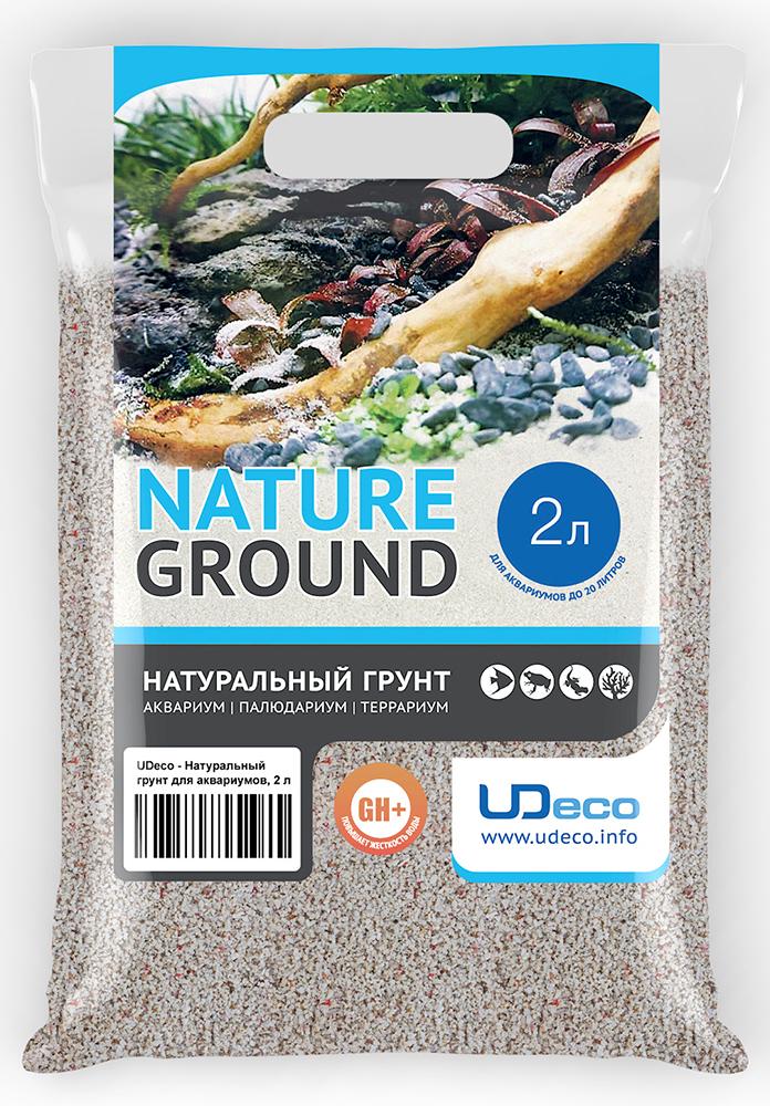 Грунт для аквариума UDeco Коралловая крошка, натуральный, 1-2 мм, 2 л грунт для аквариума udeco коралловая крошка натуральный 11 30 мм 2 л