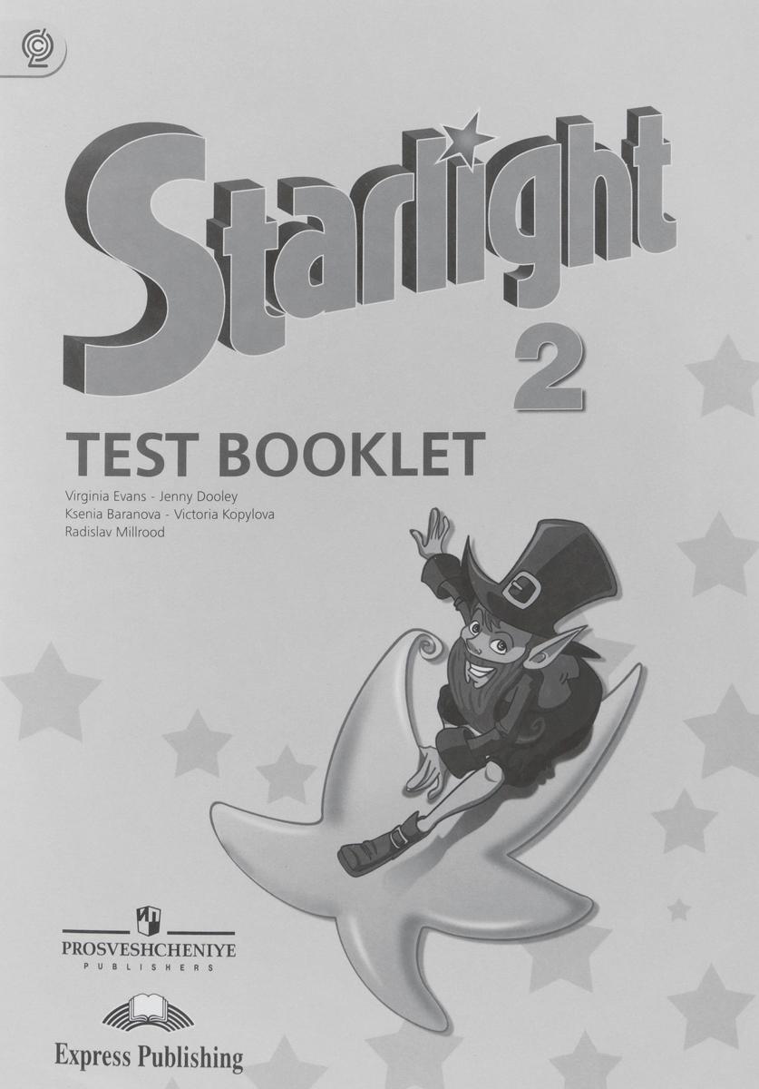 Контрольные работы к учебнику starlight 3 5417