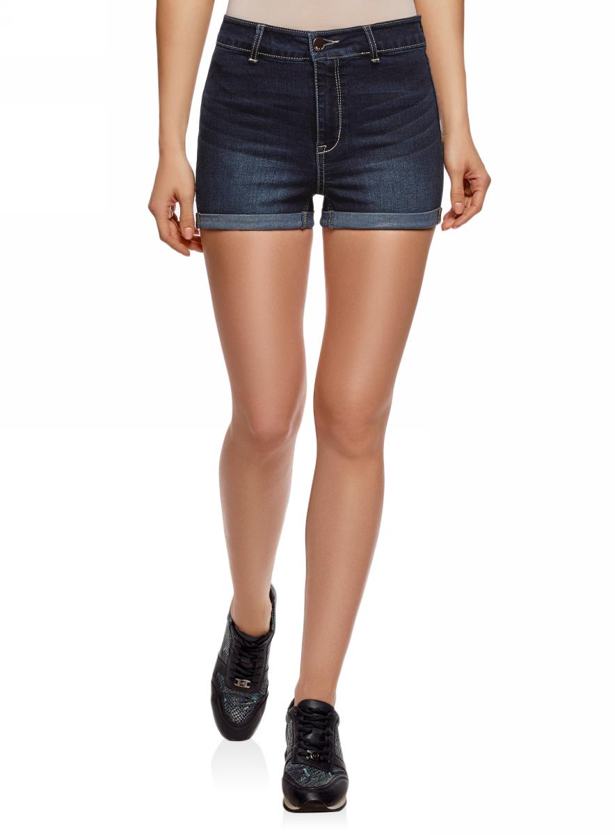 Шорты женские oodji Ultra, цвет: темно-синий джинс. 12807076-1B/45877/7900W. Размер 25 (40) джинсы женские oodji ultra цвет темно синий джинс 12103145b 46341 7900w размер 26 32 42 32