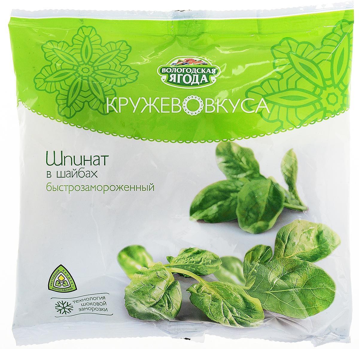 Кружево Вкуса Шпинат замороженный, 400 г