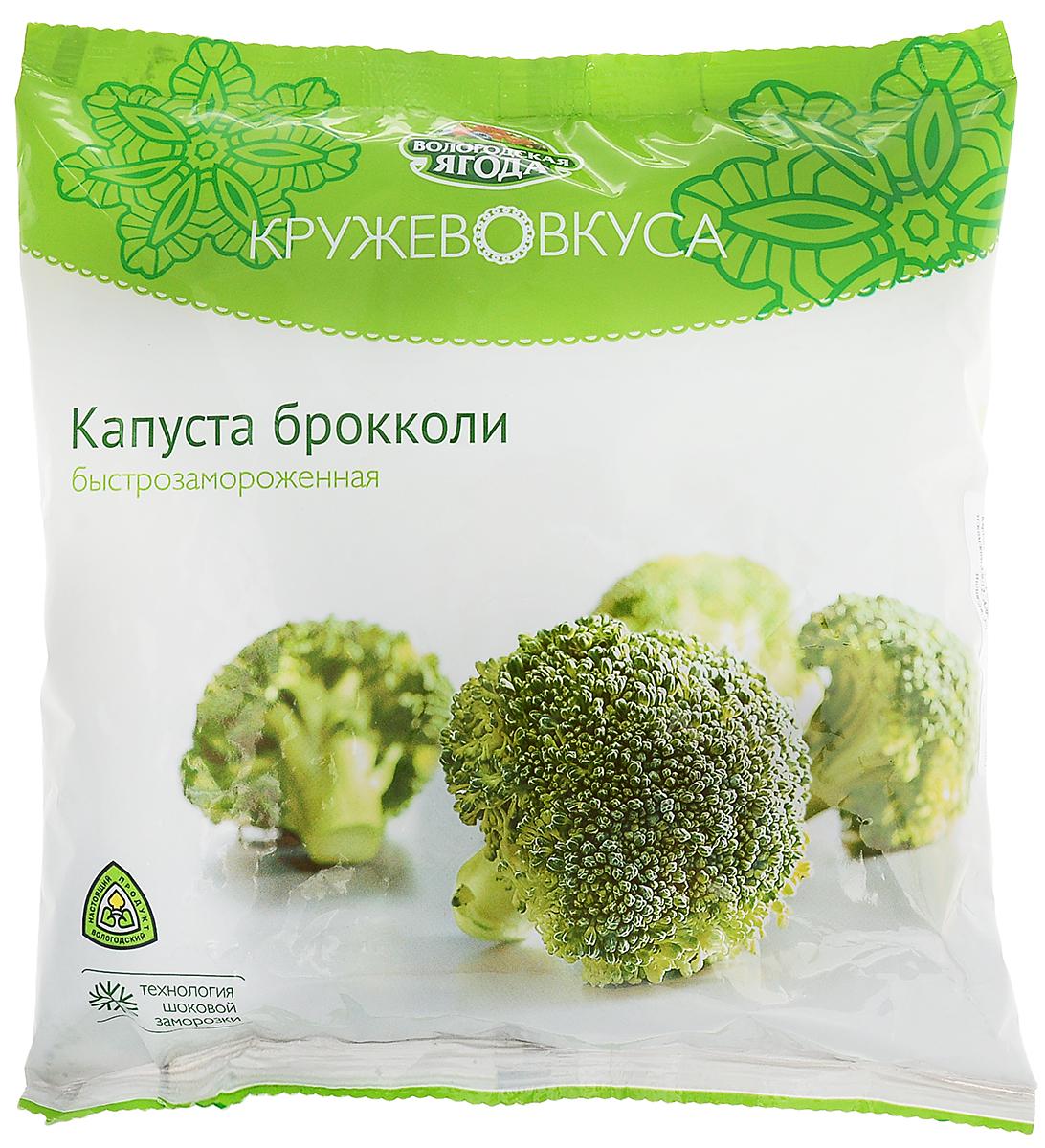 Кружево Вкуса Капуста брокколи, 400 г