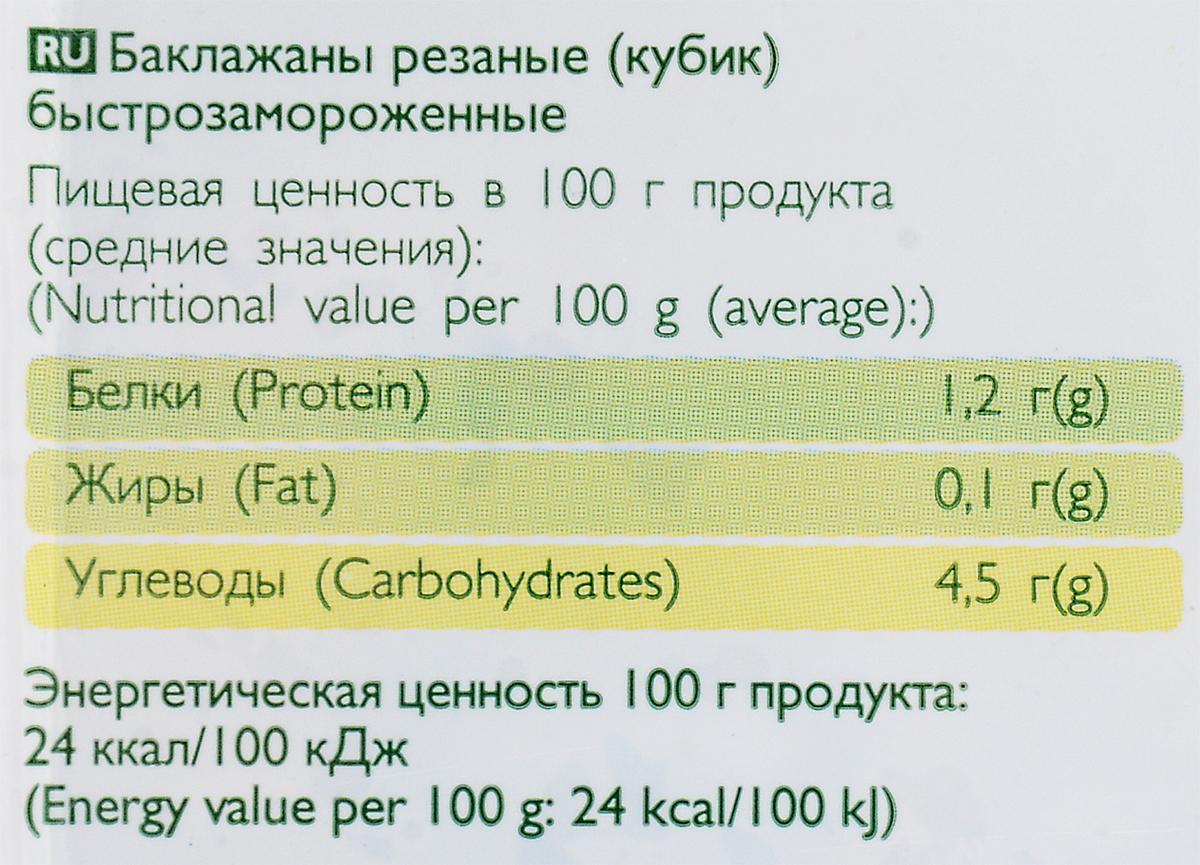 Кружево Вкуса Баклажаны резаные, 400 г Кружево Вкуса