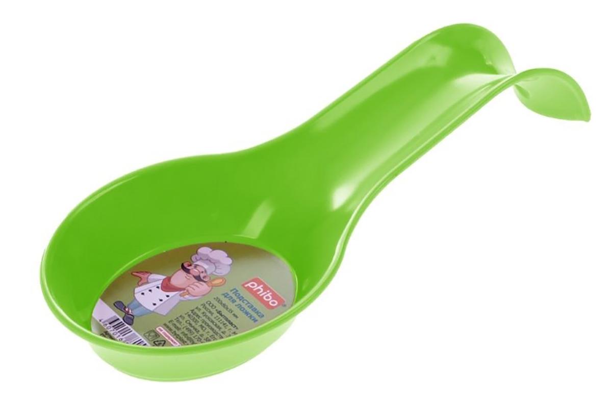 Подставка под ложку Phibo , цвет: зеленый. 847559847559От качества посуды зависит не только вкус еды, но и здоровье человека. Подставка для ложки- товар, соответствующий российским стандартам качества. Любой хозяйке будет приятно держать его в руках. С нашей посудой и кухонной утварью приготовление еды и сервировка стола превратятся в настоящий праздник.