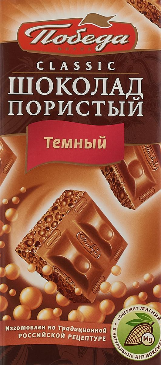 Победа вкуса шоколад пористый темный, 65 г шоколад победа вкуса сливочный из сливок и цельного молока 100г