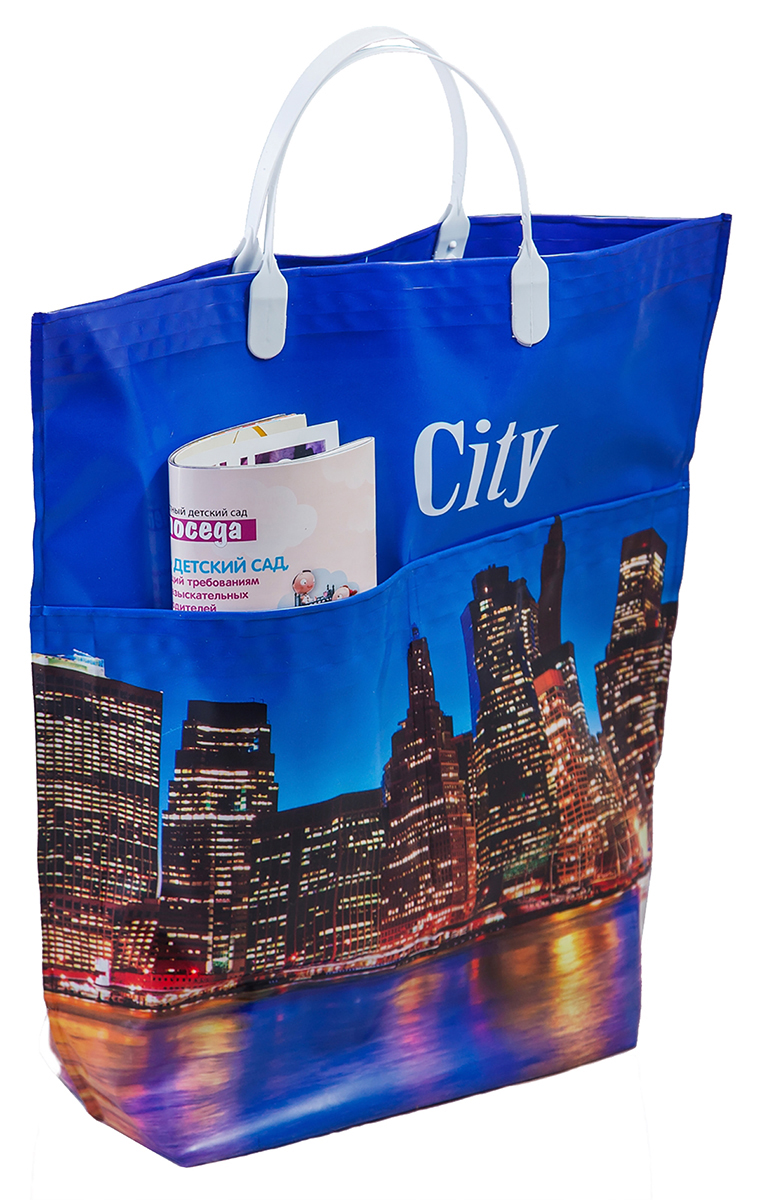 Пакет подарочный Биг Сити, цвет: мультиколор, 37 х 37 см. 11379641137964Эксклюзивный товар 2 в 1. Он сочетает в себе пластиковую сумку для бытовых и хозяйственных нужд и подарочный пакет универсального назначения. Новинка – пакет с внутренними и внешними карманами для мелочей, которые всегда должны быть под рукой. Удобные ручки с застежками запирают сумку-пакет. Максимальная рекомендованная нагрузка - 20 кг. Окантовка по краям – сохраняет форму сумки. Дно не имеет швов, которые могу разойтись. Мягкая толстая пленка используемая для изготовления пакета плотностью 150/160 микрон придает долговечность (пакет не стирается, не пачкается, не промокает) и обеспечивает приятные тактильные ощущения. Специальный состав пленки придает прочность швам, сохраняет глянец и нестираемость рисунка. Жестко дно защищено от влаги и разрывов.