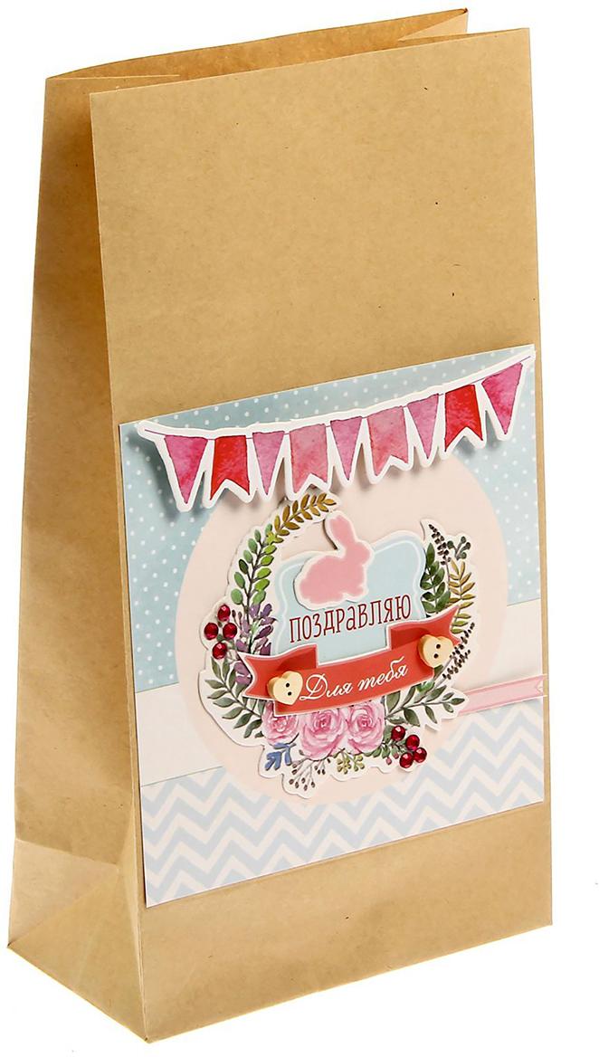 Набор для декорирования подарочного пакета Арт Узор Поздравляю!, цвет: мультиколор, 15 х 8 х 28 см. 12535221253522Дарите счастье!Набор для создания подарочного пакета своими руками порадует любителей творчества! На то, чтобы сделать оригинальную упаковку, вам понадобится всего несколько минут. Украсьте пакет-основу декором и дизайнерской бумагой, и ваш шедевр - готов!В набор входит:крафт-пакет,дизайнерская бумага 14,5 х 14,5 см,декор для оформления.