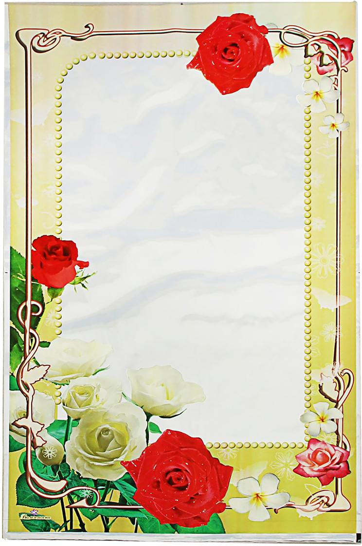 Пакет подарочный Валентина, цвет: мультиколор, 50 х 30 см. 16101851610185Любой подарок начинается с упаковки. Что может быть трогательнее и волшебнее, чем ритуал разворачивания полученного презента. И именно оригинальная, со вкусом выбранная упаковка выделит ваш подарок из массы других. Она продемонстрирует самые теплые чувства к виновнику торжества и создаст сказочную атмосферу праздника - это то, что вы искали.