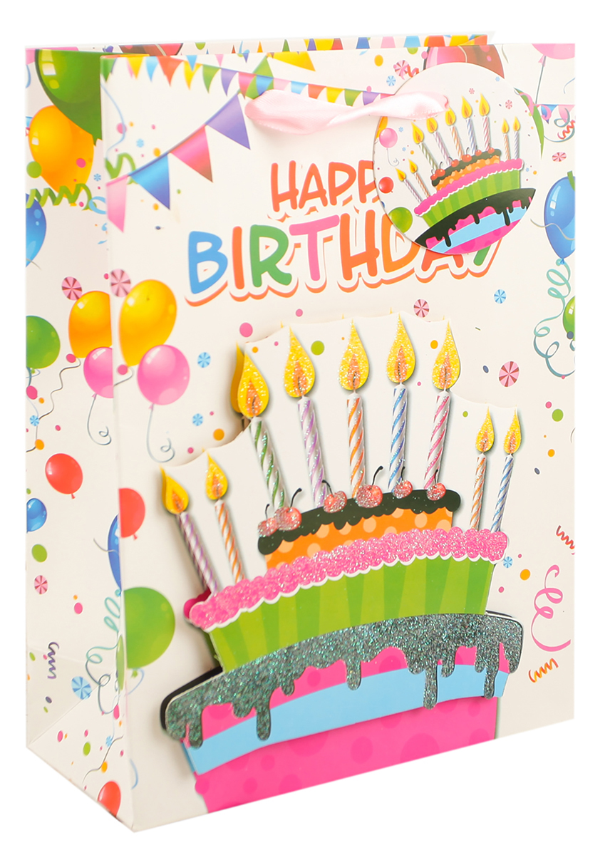 """Пакет подарочный """"В день рождения"""", 18 х 24 х 8 см. 2791018"""