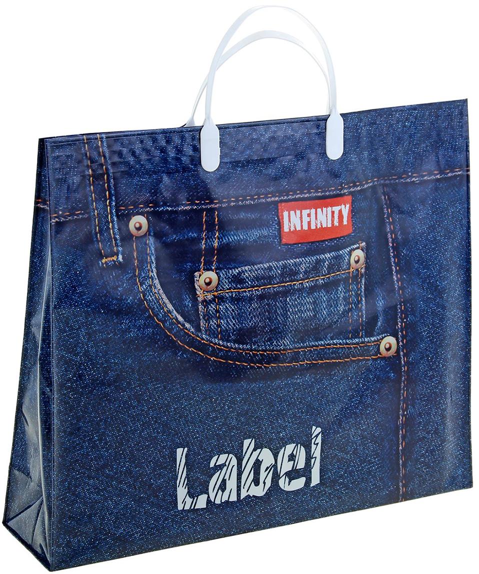 Пакет подарочный Джинс, цвет: синий, 40 х 33 см. 11379471137947Мягкие пластиковые пакеты - эксклюзивный товар 2 в 1. Он сочетает в себе пластиковую сумку для бытовых и хозяйственных нужд и подарочный пакет универсального назначения. Удобные ручки с застежками надежно запирают сумку-пакет. Характеристики:максимальная рекомендованная нагрузка - 20 кг;окантовка по краям сохраняет форму сумки;дно не имеет швов, которые могут разойтись;мягкая толстая пленка, используемая для изготовления пакета, плотностью 150/160 микрон, долговечна (пакет не стирается, не пачкается, не промокает) и обеспечивает приятные тактильные ощущения;специальный состав пленки придает прочность швам, сохраняет глянец и рисунок;жесткое дно защищено от влаги и разрывов.