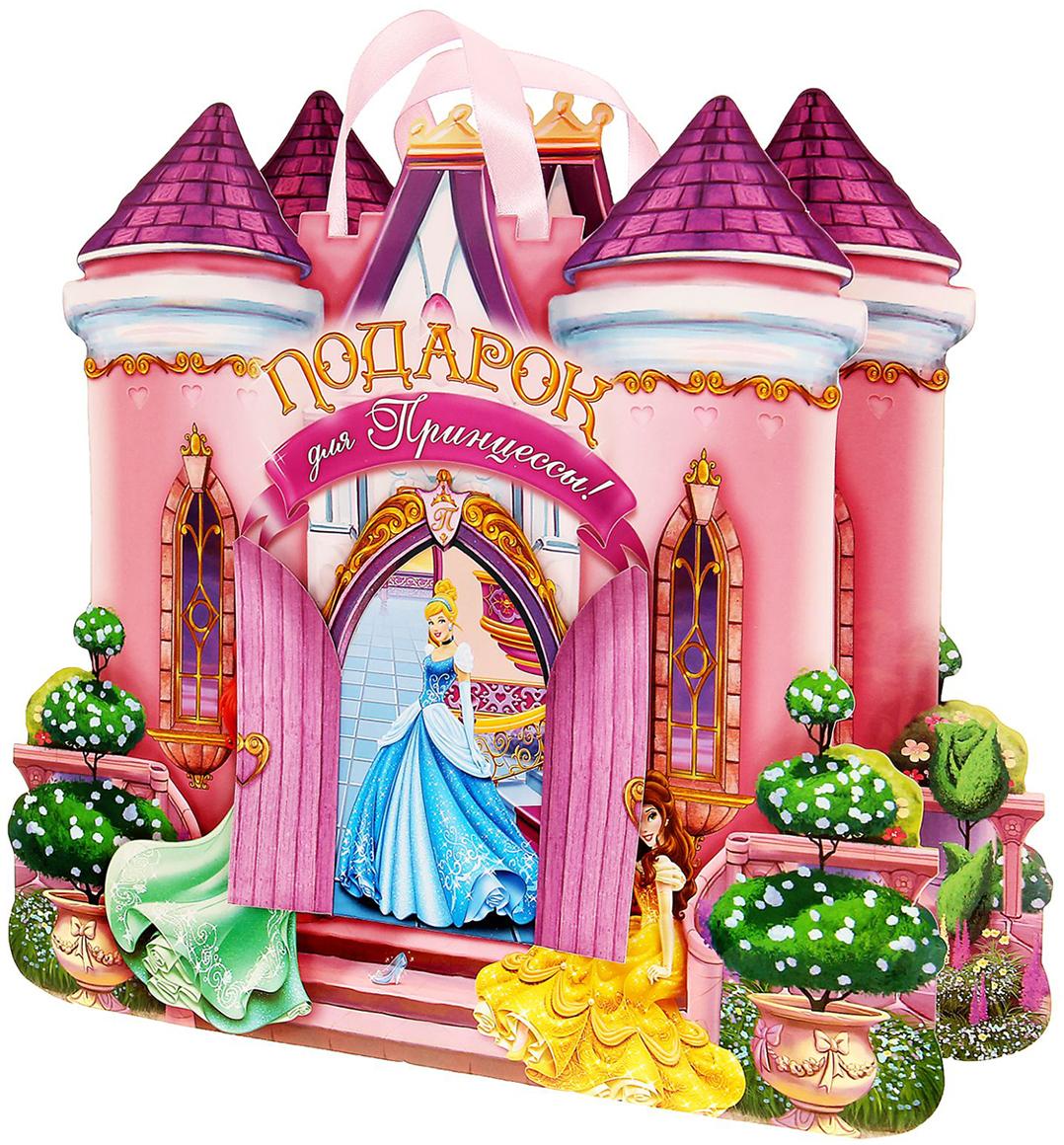 Пакет-открытка подарочный Disney Принцессы. Подарок для принцессы, цвет: мультиколор, 27 х 8 х 30 см. 11231071123107Дарите счастье с Disney!Если вы готовите для малыша подарок, о котором он давно мечтал (конструктор или железную дорогу для бойкого мальчугана, а может, набор нарядных кукол для маленькой принцессы), позаботьтесь о небольшой, но важной детали - красивой упаковке. Яркий пакет заставит сердце чада биться чаще в предвкушении. Ребенок сразу поймет, что мамочка с папочкой приготовили для него что-то особенное: еще пара секунд и произойдет чудо!Любимые герои мультфильмов сделают праздник веселее! Помните, что улыбка и смех крохи - счастье для каждого родителя!