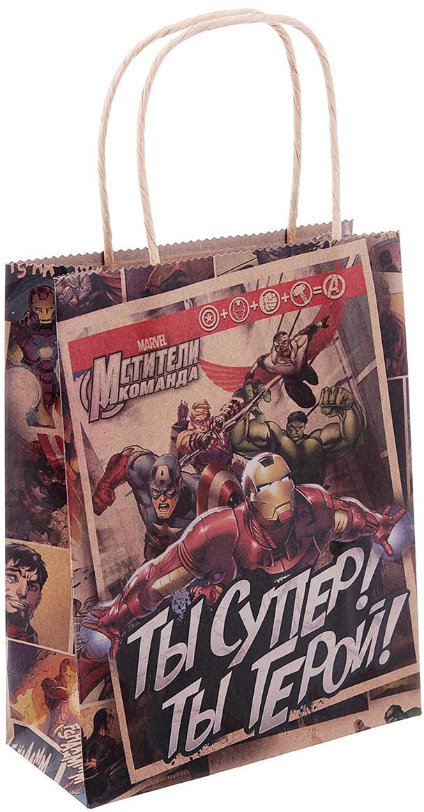 Пакет подарочный Marvel Мстители. Ты супер! Ты герой!, цвет: мультиколор, 18 х 8 х 23 см. 11231101123110Пакет в авторском дизайне по мотивам мультфильмов Marvel придется по душе любому ребенку и сделает презент еще более желанным. Благодаря экобумаге крафт с цветным изображением кажется, что изделие сделано вручную. Сочетание персонажей уникально, ведь их, как и каждую деталь, со вкусом и любовью создали дизайнеры.