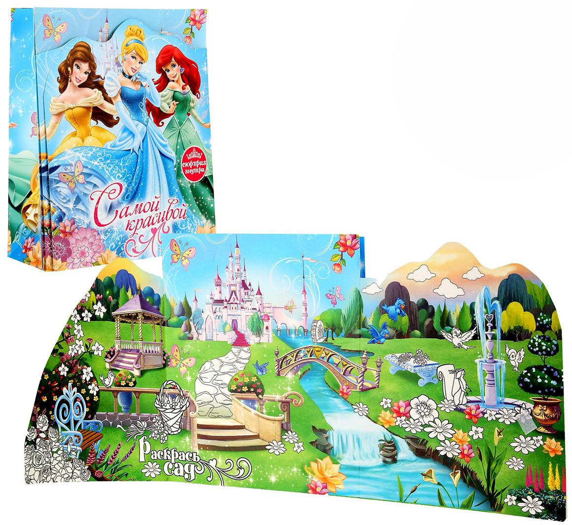 Подарочный пакет с первого взгляда понравится ребенку, ведь это сказочный домик, в котором живут волшебные герои. На нем разворачивается целая история с любимыми персонажами. На лицевой стороне расположена открытка с игрой. Наполните пакет конфетами или игрушками. Дарите детям незабываемые минуты радости с уникальными товарами!